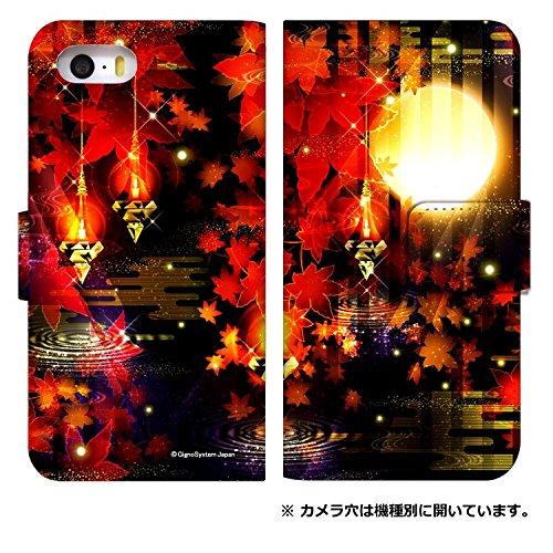 スマホケース 手帳型 iphone 7 ケース 0134-C...