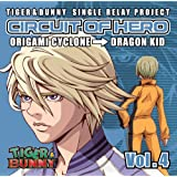 TVアニメ『TIGER & BUNNY』シングル -SINGLE RELAY PROJECT-「CIRCUIT OF HERO」Vol.4