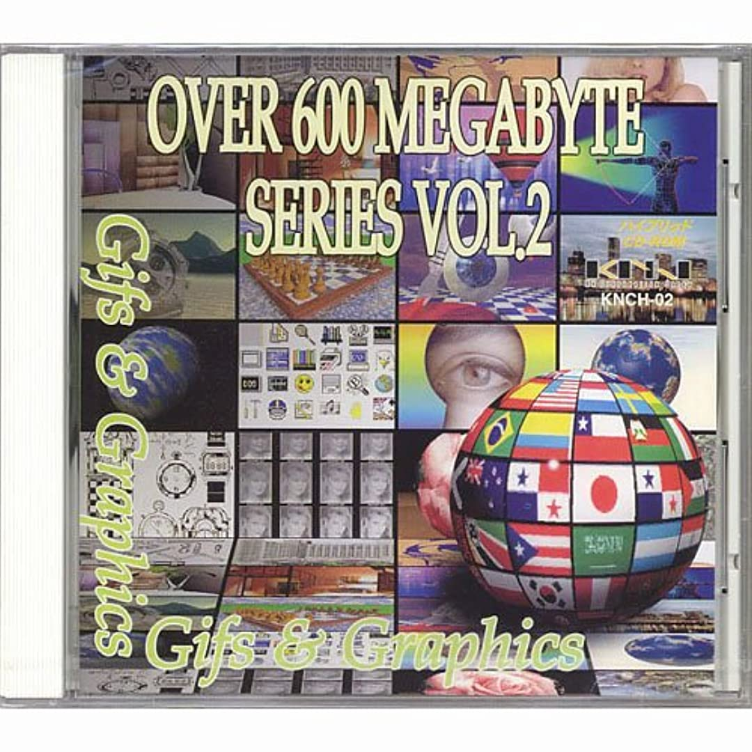 神社空いている会計士Over 600 Megabyte Series VOL.2「Gifs & Graphics」