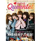 Ray 2018 3月号増刊  Queentet from NMB48