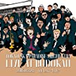 The Last〜Live〜 (AL2枚組)