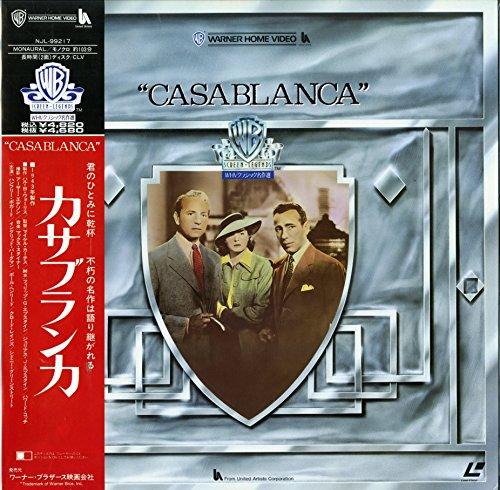カサブランカ CASABLANCA[ハンフリー・ボガート][Laser Disc]