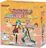 ダンスダンスレボリューション フルフル♪パーティー(マット同梱版) - Wii