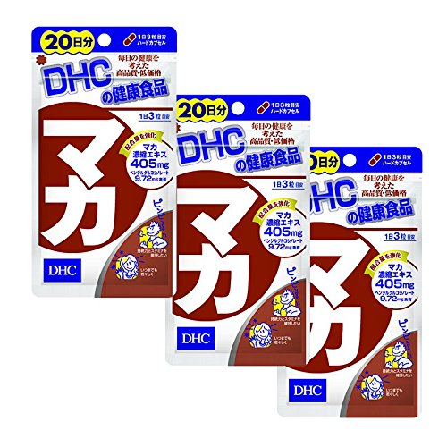 DHC DHC DHC マカ 20日分 袋60粒