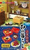 ぷちサンプル よきかな和の暮らし BOX商品 1BOX=8個入り、全8種類