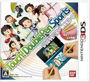 タッチ! ダブルペンスポーツ - 3DS
