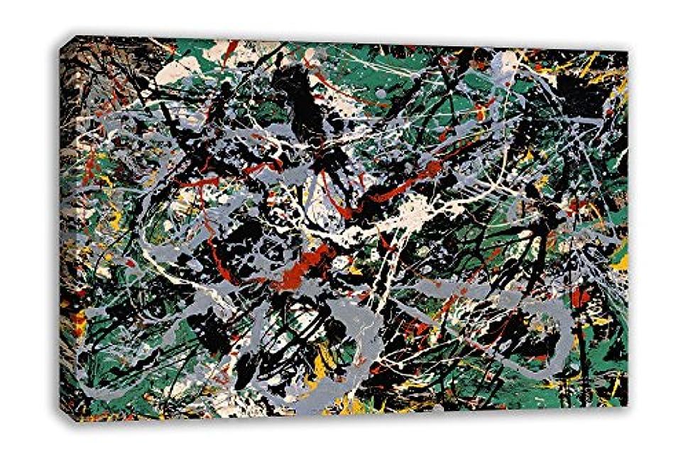 振る舞い完全に見捨てるJackson Pollock絞ら絵画キャンバス壁アート 44
