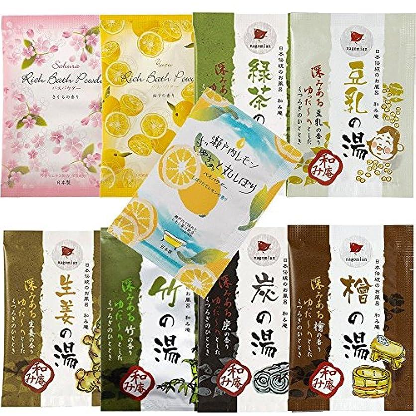 さておきダブルジャンピングジャック日本伝統のお風呂 和み庵 6種類 + バスパウダー 3種類セット 和風入浴剤 9包セット