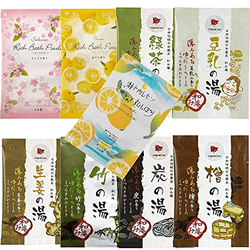 成分部分自分日本伝統のお風呂 和み庵 6種類 + バスパウダー 3種類セット 和風入浴剤 9包セット