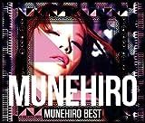 MUNEHIRO BEST(初回限定盤)(DVD付)