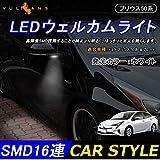 プリウス 50 50系 LEDウェルカムライト ウエルカムライト ドアミラー ウェルカムランプ 高輝度SMD16連 ルームランプ連動 フットランプ カーテシランプ 外装 パーツ