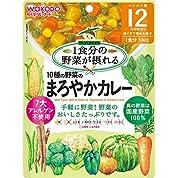 和光堂 1食分の野菜が摂れる 10種の野菜のまろやかカレー×6袋