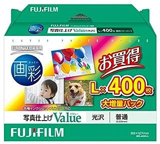FUJIFILM 写真用紙 画彩 光沢 L 400枚 WPL400VA