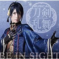 BE IN SIGHT(予約限定盤A)