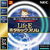 NEC LifeEホタルックスリム 昼光色 FHC86ED-LE-SHG