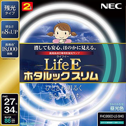 NEC 丸形スリム蛍光灯(FHC) LifeEホタルックスリム 86W 27形+34形パック品 昼光...