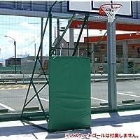 防護マット 前面型 ジュニア用 取り付けロープ付き バスケットボール バスケ 保護カバー 安全対策 学校 授業 施設 体育用品 校庭 スポーツ施設 S-0320