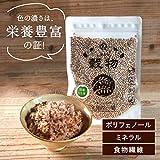 もち麦1kg (愛媛県/香川県産・無添加)