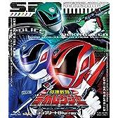 スーパー戦隊シリーズ 特捜戦隊デカレンジャー コンプリートBlu‐ray1 [Blu-ray]