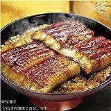 【くら寿司】 うなぎの蒲焼(1170g) 無添加だれ・山椒付き 65g/食 小分けパック (18食セット)