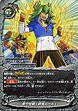 神バディファイト S-CBT01 燃やせ魂!絆竜エール!(ホロ仕様) ゴールデンガルガ   クライマックスブースター エンシェントW 絆竜団/..