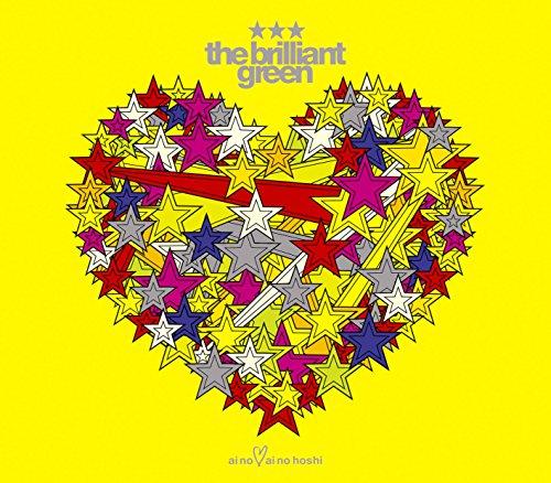 愛の_愛の星