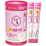 LEMONA COLLAGEN 2 NANO Collagen from Korea (1 bottle contains 60 sachets / 1 sachet with 2 grams)