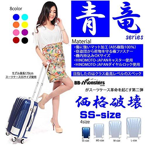 [BB-Monsters ビービーモンスターズ] スーツケース 超軽量 ダイヤルロックタイプ 超軽量 マット加工 ファスナータイプ TSAロック搭載 青竜 (小型、SS、19, ターコイズ×ブラックパーツ)