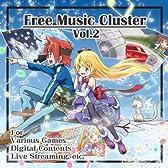 フリーミュージッククラスタ Vol.2