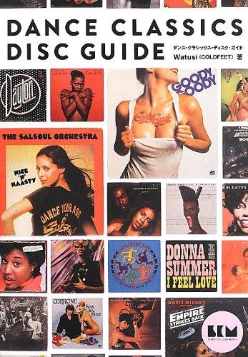ダンス・クラシックス・ディスク・ガイド シーズ・オブ・クラブ・ミュージック (ステッカー付)の詳細を見る