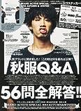 NIKE スニーカー Samurai magazine (サムライ マガジン) 2013年 11月号 [雑誌]