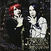 IMMORAL WEDDING  (通常盤(CD+DVD))