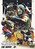 仮面ライダー THE MOVIE VOL.3[DVD]