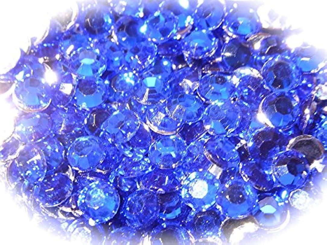 悔い改める三十テンポ【jewel】ls1 最高品質 ラインストーン 1.5mm?5mm グルーデコ (1.5mm(300粒), ブルー)