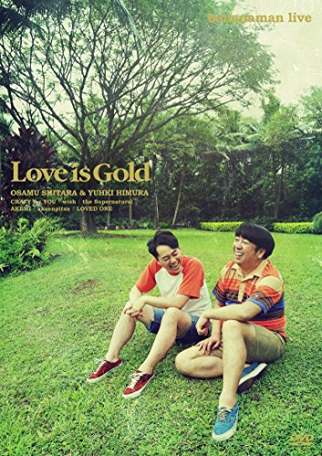 bananaman live Love is Gold [DVD]の詳細を見る
