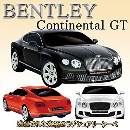 ラジコン 車 ラジコンカー ベントレー RC Bentley コンチネンタル GT ホワイト