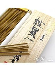 香源オリジナル 日本の香り 沈界 短寸桐箱入 お香 お線香 スティック型インセンス 完全限定品 沈香