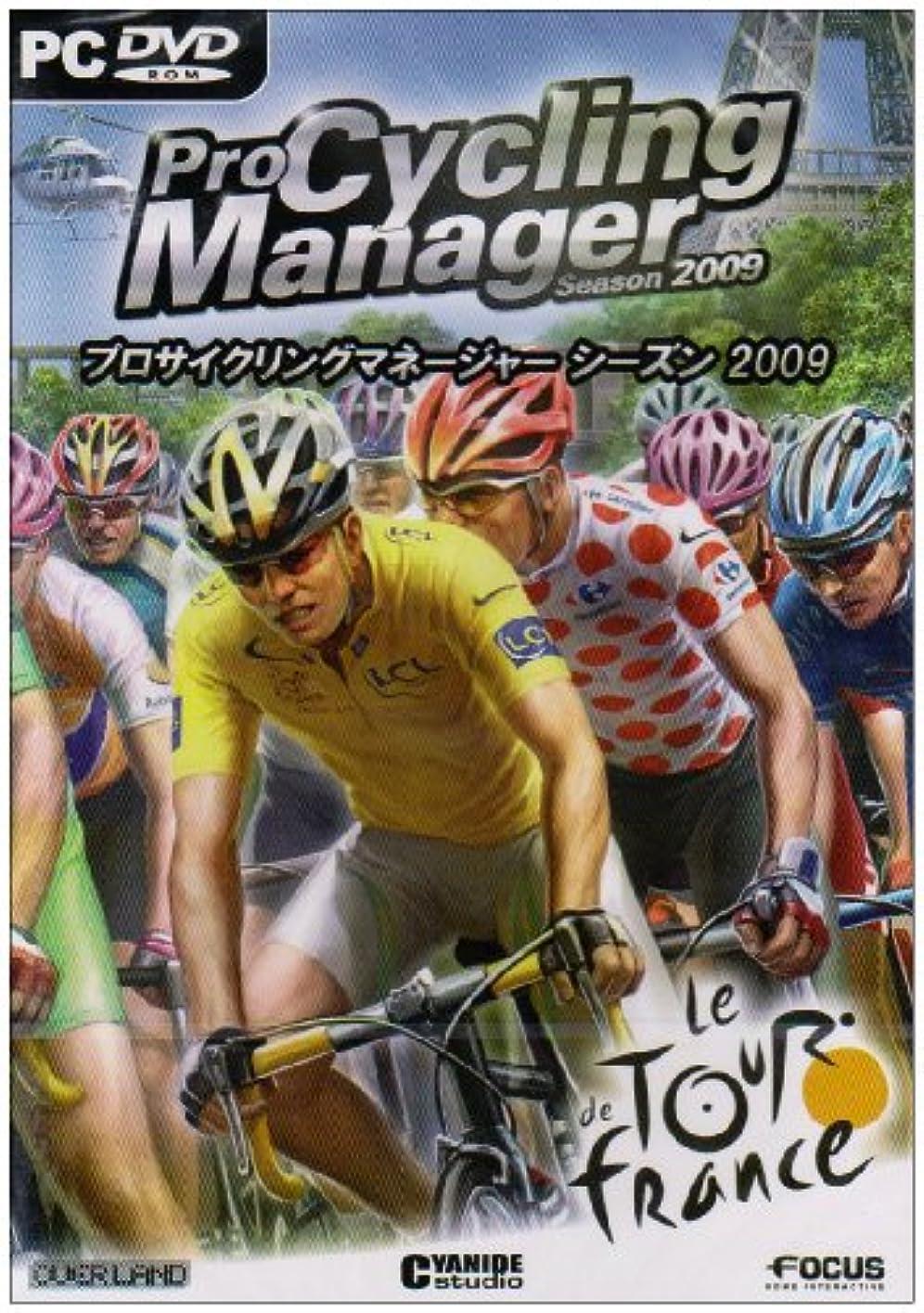 無心ばかげている式オーバーランド プロサイクリングマネージャー シーズン2009