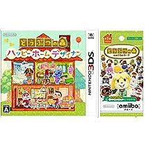 どうぶつの森 ハッピーホームデザイナー 【キャンペーン特典】どうぶつの森amiiboカード 第1弾 1パック 付 - 3DS