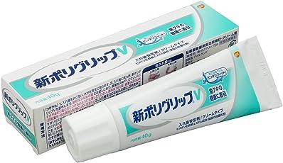 部分・総入れ歯安定剤 新ポリグリップ V(歯グキの健康に着目) 40g