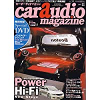 car audio magazine (カーオーディオマガジン) 2007年 11月号 [雑誌]