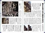 フリークライミング (ヤマケイ・テクニカルブック 登山技術全書) 画像