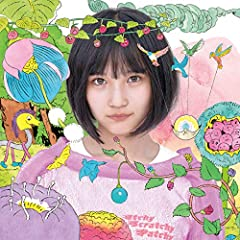 AKB48(総監督とキャプテンズ)「流れ星に何を願えばいいのだろう」のジャケット画像