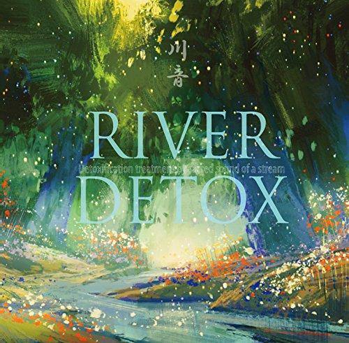 安眠やデトックスに効果的な7つの神聖な川音 ~ リバー・デトックス | River Detox