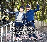 BELOVED MEMORIES DJCD vol.4~階段の向こう側へin熊本~