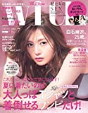「with 2018年7月号【雑誌】」のサムネイル画像