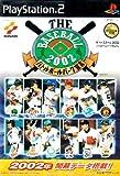 「THE BASEBALL 2002 バトルボールパーク宣言」の画像