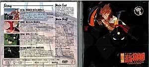 快傑蒸気探偵団 CASE3 [DVD]