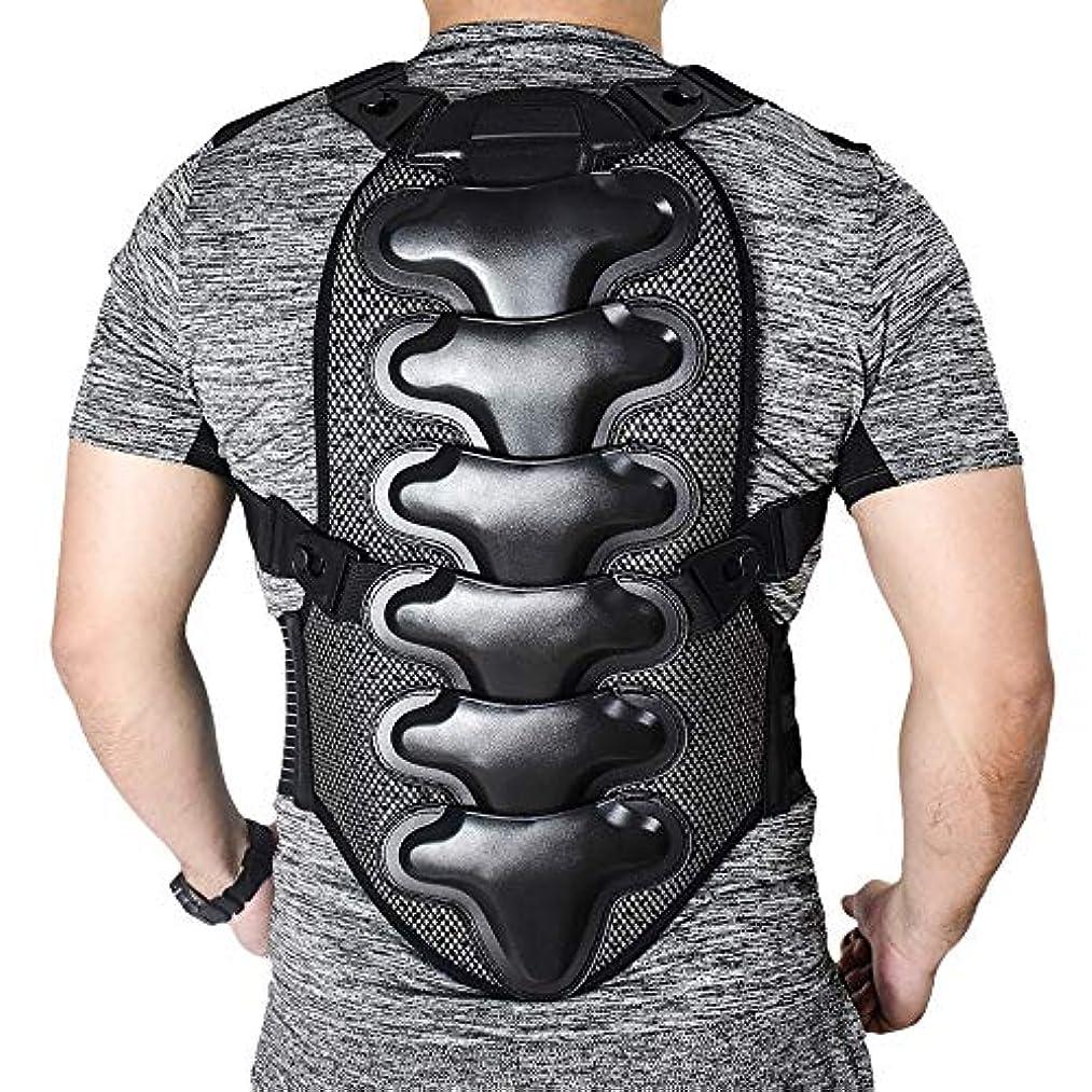 パンダ人生を作る見通しChest Protector オートバイ アーマー オフロードバイクに乗ってアンチフォールレーススーツダブルレイヤースポーツバックアーマーシェル取り外し可能な保護装置 Pro大人用モトクロスオートバイBody Armor