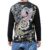 【B114303】【和柄ロンT】和柄刺繍長袖Tシャツ 和柄ロンT 風神雷神刺繍和柄ロングTシャツ (XXL, ブラック)